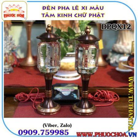 Đèn Pha Lê Xi Màu Tâm Kinh Chữ Phật (còn được gọi là đèn phú quý)
